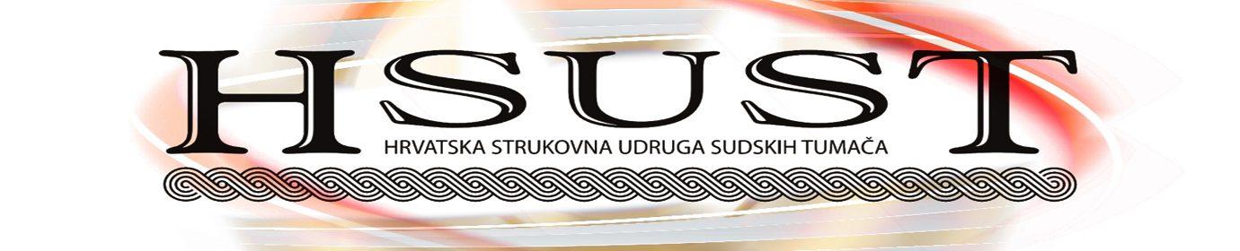 Hrvatska strukovna udruga sudskih tumača